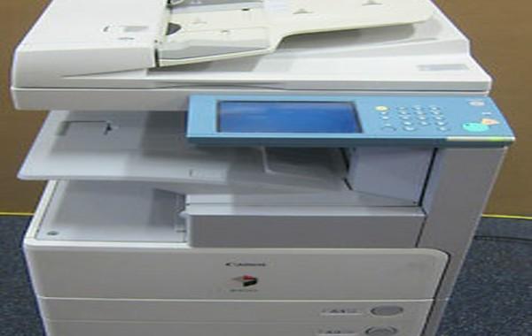 Canon Multi-function Printer